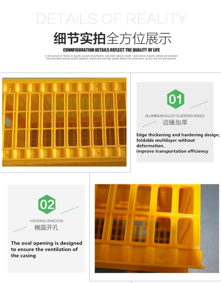 Chicken Transport Crates details