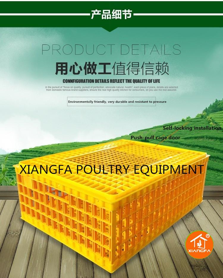 chicken transport basket cage